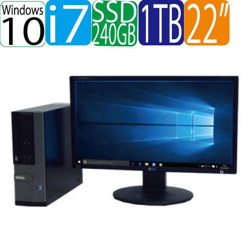 DELL 中古 7010SF 22型ワイド液晶 ディスプレイ DVDマルチ Core i7 3770 3.4GHz メモリ4GB メモリ4GB 高速SSD256GB + 大容量HDD新品1TB DVDマルチ Windows10 Home 64bit MAR 0103SR USB3.0対応 中古 中古パソコン デスクトップ, ゴルフプラザセブンツー:fd9bf5ef --- data.gd.no