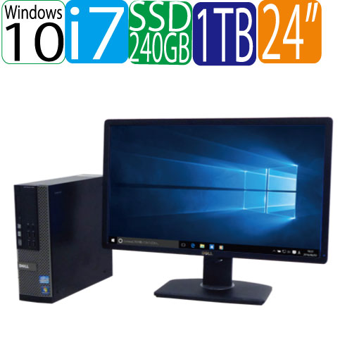 エントリーしてカード決済がお得!ポイント最大11倍!DELL 7010SF 24型フルHD液晶 ディスプレイ Core i7 3770 3.4GHz メモリ4GB 高速新品SSD256GB + HDD新品1TB DVDマルチ Windows10 Pro 64Bit 中古 中古パソコン デスクトップ 0135SR