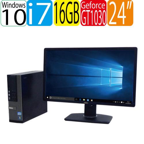 エントリーしてカード決済がお得!ポイント最大11倍!大画面24型フルHD DELL 7010SF Core i7 3770 大容量メモリ16GB DVDマルチ GeforceGT1030 HDMI Windows10 Pro 64Bit 中古 中古パソコン ゲーミングPC 0141GR
