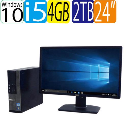 24型フルHD液晶 ディスプレイモニタ DELL 7010SF Core i5 3470 3.2GHz メモリ4GB HDD大容量2TB DVDマルチ Windows10 Home 64bit 中古 中古パソコン デスクトップ 0232SR