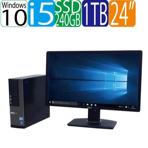 エントリーしてカード決済がお得!ポイント最大8倍! 大画面24型フルHD液晶 ディスプレイ DELL 7010SF Core i5 3470 3.2GHz メモリ4GB SSD(新品)256GB + HDD新品1TB DVDマルチ Windows10 Home 64bit 中古 中古パソコン デスクトップ 0243SR
