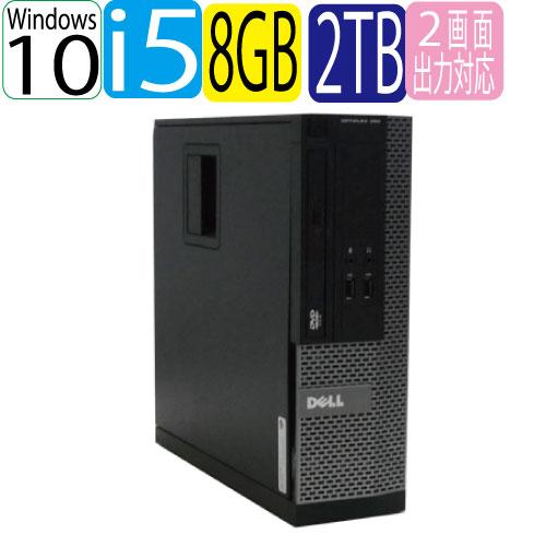 エントリーしてカード決済がお得!ポイント最大11倍!DELL 3010SF Core i5 3470 3.2Ghz メモリ8GB HDD新品2TB DVD-ROM HDMI WPS Office付き Windows10 Home 64bit MAR 中古 中古パソコン デスクトップ 0253aR