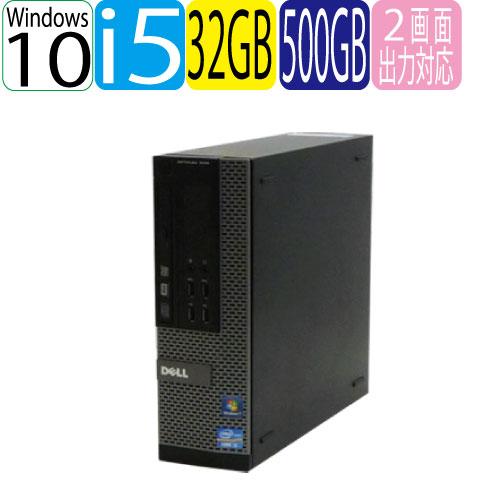 中古パソコン DELL 790SF Core i5 2400 3.1Ghz メモリ32GB HDD500GB DVDマルチ Windows10 Home 64bit MAR /0256AR/中古