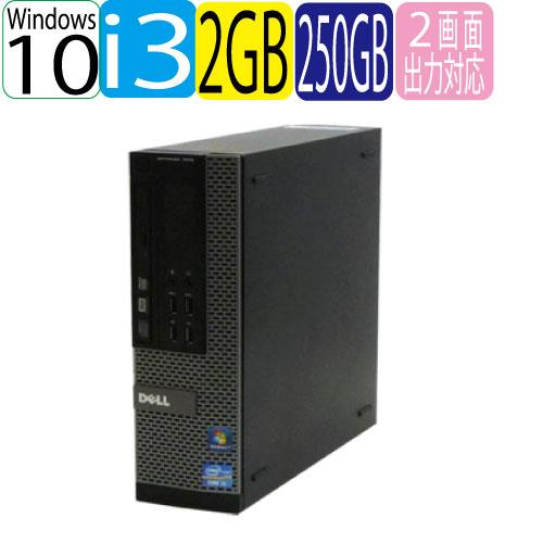 DELL Optiplex 7010SF Celeron Dual-Core G1610 2.60GHz メモリ4GB HDD250GB DVD-ROM Windows10 Home 64bit MAR USB3.0対応 0330aR 中古パソコン デスクトップ