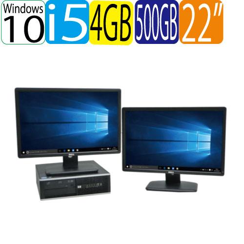 エントリーしてカード決済がお得!ポイント最大11倍!HP 6300SF Core i5 3470 3.2GHz メモリ4GB HDD500GB DVDマルチ Windows10 Pro 64Bit デュアルモニタ22型ワイド液晶 ディスプレイ 2画面 USB3.0対応 中古 中古パソコン デスクトップ 0527DR