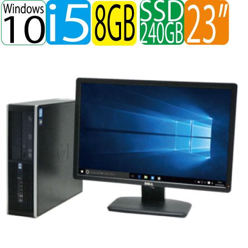 エントリーしてカード決済がお得!ポイント最大11倍!HP 6300SF Core i5 3470 3.2GHz メモリ8GB SSD(新品)256GB DVDマルチ Windows10 Pro 64Bit 23型ワイド液晶 ディスプレイ フルHD対応 USB3.0対応 中古 中古パソコン デスクトップ 0553SR