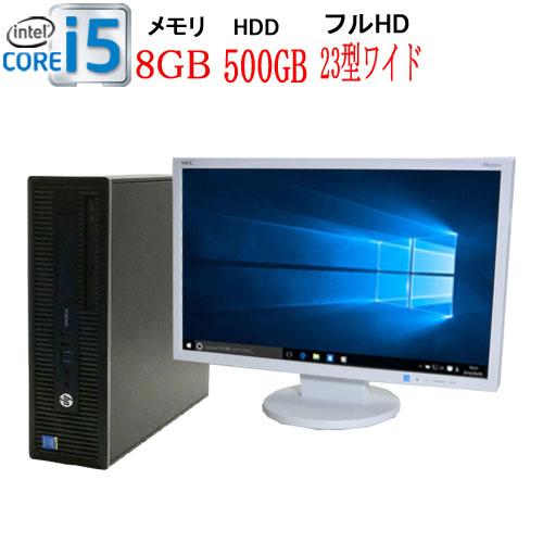 フルHD対応 23型ワイド液晶 ディスプレイ HP ProDesk 600 G1 SF Core i5 4570 メモリ8GB HDD500GB DVDマルチ Windows10 Pro 64bit WPS Office付き USB3.0対応 中古中古パソコン デスクトップ 1646s-mar-R