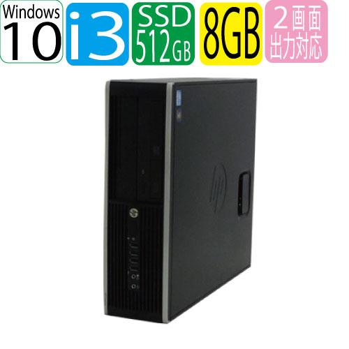 最高 今だけエントリーで全品ポイント9倍! i3 Windows10 Home 3220(3.3GHz) 64Bit HP 6300SF Core 6300SF i3 3220(3.3GHz) メモリ8GB 高速SSD新品240GB DVDマルチ USB3.0対応 中古パソコン デスクトップ デスクトップパソコン 0557-aR, 一志郡:9575dbc2 --- neuchi.xyz