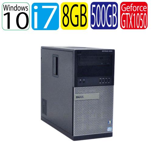 DELL 7010MT Core i7 3770 3.4G メモリ8GB HDD500GB DVDマルチ GeforceGTX1050 Windows10 Pro 64bit MAR  0883xR 中古パソコン デスクトップ ゲ-ミングPC