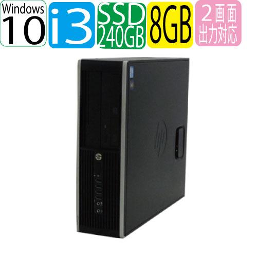 24時間限定!エントリー&カード決済で全品ポイント14倍!4/1から Windows10 Home 64Bit HP 6300SF Core i3 3220(3.3GHz) メモリ8GB 高速SSD新品240GB DVDマルチ USB3.0対応 中古パソコン デスクトップ デスクトップパソコン 1516aR