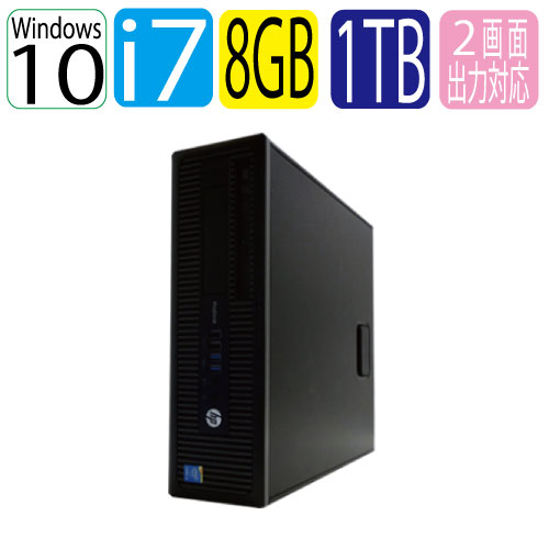 HP 600 G1 SF Core i7 4790 3.6GHz メモリ8GB HDD1TB DVDマルチ Windows10 Pro 64bit WPS Office付き USB3.0対応 中古 中古パソコン デスクトップ 1623a1-mar-R
