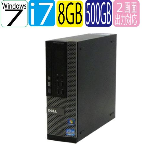 24時間限定!エントリー&カード決済で全品ポイント14倍!4/1から DELL 7010SF Core i7 3770 3.4GHz メモリー8GB DVDマルチ 500GB 64Bit Windows7Pro R-d-292 USB3.0対応 中古 中古パソコン デスクトップ