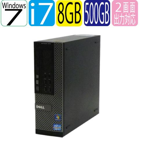 24時間限定!エントリー&カード決済で全品ポイント14倍!4/1から 64Bit Windows7Pro Core i7 3770(3.4GHz) メモリー8GB DVDマルチ HDD500GB WPS Office付き DELL 7010SF USB3.0対応 中古 中古パソコン デスクトップ R-d-316