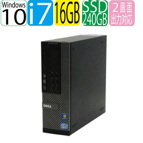 24時間限定!エントリー&カード決済で全品ポイント14倍!4/1から DELL Optiplex 7010SF Core i7 3770(3.4GHz) 大容量メモリ16GB DVDマルチ SSD新品256GB WPS Office付き Windows10 Home(MAR) 中古パソコン デスクトップ R-d-373