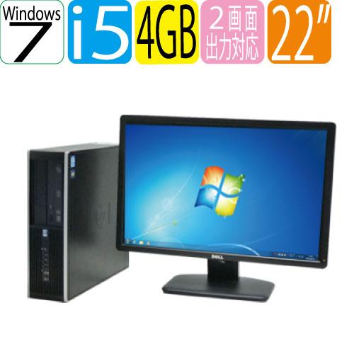 HP 6300 SF 22型ワイド液晶 ディスプレイ Core i5 3470-3.2GHz メモリ4GB DVDマルチ 64Bit Windows7 Pro R-dtb-478 USB3.0対応 中古 中古パソコン デスクトップ
