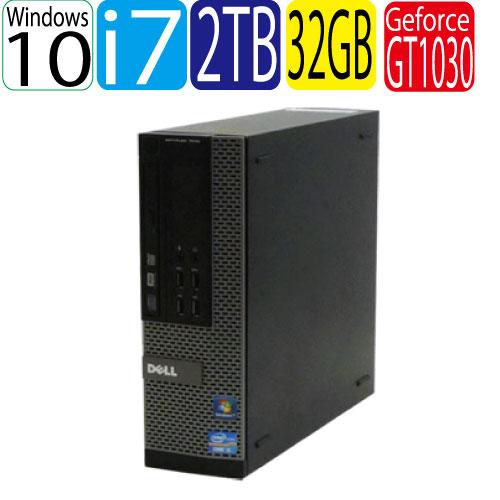エントリーしてカード決済がお得!ポイント最大11倍!ゲ-ミングPC DELL 7010SF Core i7 3770 3.4GHz 爆速メモリ32GB 大容量HDD新品2TB GeforceGT1030 HDMI DVDマルチ Windows10 Pro 64Bit 中古 中古パソコン デスクトップ 0078GR