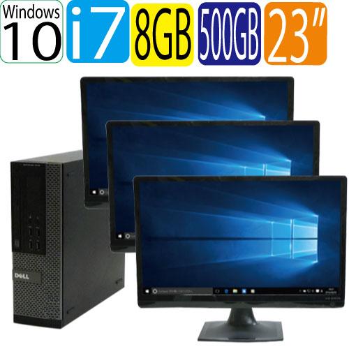 エントリーしてカード決済がお得!ポイント最大8倍! 23型フルHD液晶 ディスプレイ 3画面 DELL 7010SF Core i7 3770 3.4GHz メモリ8GB HDD500GB DVDマルチ Windows10 Home 64bit USB3.0対応 中古 中古パソコン デスクトップ 0124mR