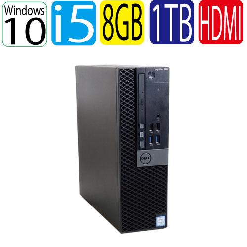 第6世代 DELL Optiplex 5040SF Core i5 6500 3.2GHz メモリ8GB HDD1TB DVDマルチドライブ Windows10 Pro 64bit USB3.0対応 HDMI 中古パソコン デスクトップ R-0165a-pro