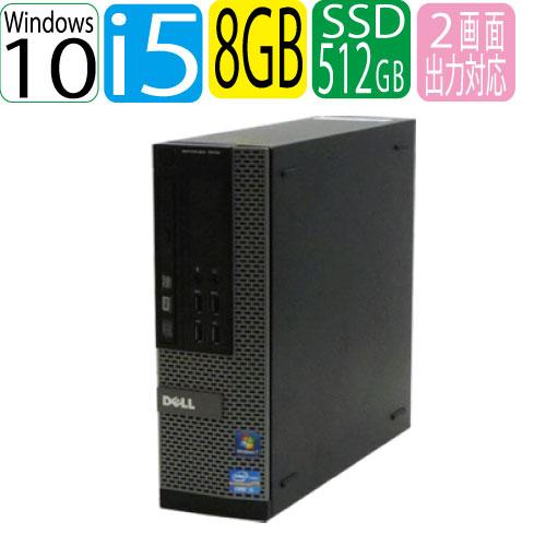 エントリーしてカード決済がお得!ポイント最大11倍!DELL optiplex 7010SF Core i5 3470 3.2GHz メモリ8GB 新品SSD512GB + HDD320GB DVDマルチ Windows10 Pro 64bit 中古パソコン デスクトップ 0171aR
