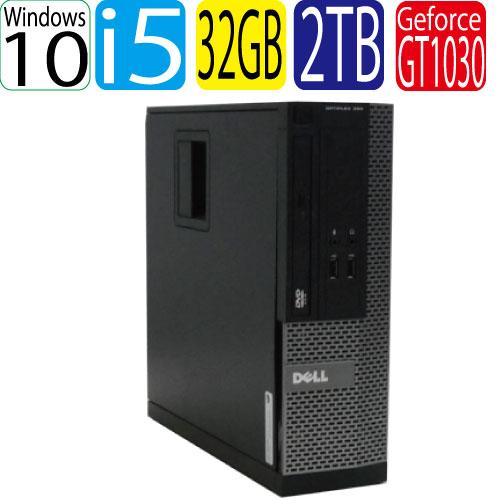 エントリーしてカード決済がお得!ポイント最大11倍!DELL 7010SF Core i5 3470 3.2GHz 大容量メモリ32GB HDD新品2TB DVDマルチドライブ GeforceGT1030 HDMI Windows10 Home 64bit 中古 ゲーミングpc 中古パソコン0180gR
