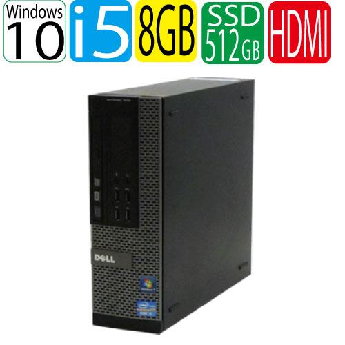 DELL 7010SF Core i5 3470 メモリ8GB SSD(新品)512GB DVDマルチ Windows10 Home 64bit USB3.0対応 HDMI変換アダプタ WPS Office付き 中古 中古パソコン デスクトップ 0262a-2R