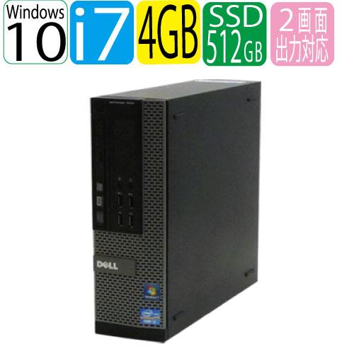DELL Optiplex 7010SF Core i7-3770 (3.4GHz) DVDマルチドライブ メモリ4GB 高速新品SSD512GB Windows10 Home 64Bit USB3.0 中古パソコン デスクトップ 0264h-71R