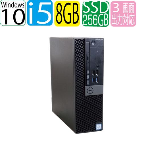 エントリーしてカード決済がお得!ポイント最大11倍!第6世代 DELL Optiplex 5040SF Core i5 6500 3.2GHz メモリ8GB 高速新品SSD256GB DVDマルチドライブ Windows10 Pro 64bit USB3.0対応 HDMI 中古パソコン デスクトップ 0333a-proR