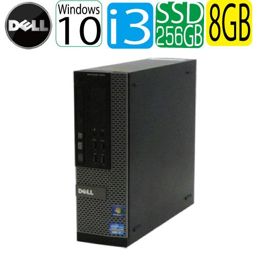 エントリーしてカード決済がお得!ポイント最大11倍!DELL Optiplex 7010SF Core i3 3220 3.3GHz メモリ8GB SSD新品256GB DVDマルチ Windows10 Home 64bit USB3.0対応 中古 中古パソコン デスクトップパソコン 0340a-4R