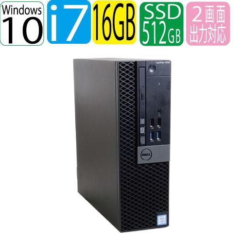 エントリーしてカード決済がお得!ポイント最大11倍!第6世代 DELL Optiplex 7040SF Core i7 6700 3.4GHz メモリ16GB 高速新品SSD512GB DVDマルチドライブ Windows10 Pro 64bit USB3.0対応 HDMI 中古パソコン デスクトップ 0389aR