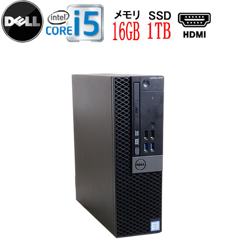 エントリーしてカード決済がお得!ポイント最大11倍!第6世代 DELL Optiplex 5040SF Core i5 6500 3.2GHz メモリ16GB 高速新品SSD1TB DVDマルチドライブ Windows10 Pro 64bit USB3.0対応 中古パソコン デスクトップ 0396a-22R