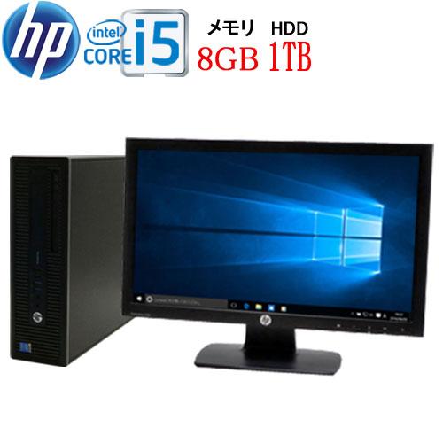 エントリーしてカード決済がお得!ポイント最大11倍!22型ワイド液晶 ディスプレイ HP ProDesk 600 G1 SF Core i5 4570 3.2GHz メモリ8GB HDD1TB DVDマルチ Windows10 Pro 64bit WPS Office付き USB3.0対応 中古中古パソコン デスクトップ 0499aR