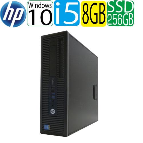 HP 600 G1 SF 第4世代 Core i5 メモリ8GB 高速新品SSD256GB + HDD500GB DVDマルチ Windows10 Pro 64bit WPS Office付き USB3.0対応 中古 中古パソコン デスクトップパソコン 0506aR