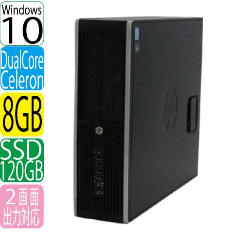 HP 6300SF Celeron Dual-Core G1610 2.60GHz メモリ8GB 高速SSD120GB + HDD320GB DVD-ROM Windows10 Home 64bit MAR WPS_Office付き USB3.0対応 0563a-4R 中古パソコン デスクトップ中古パソコン デスクトップ