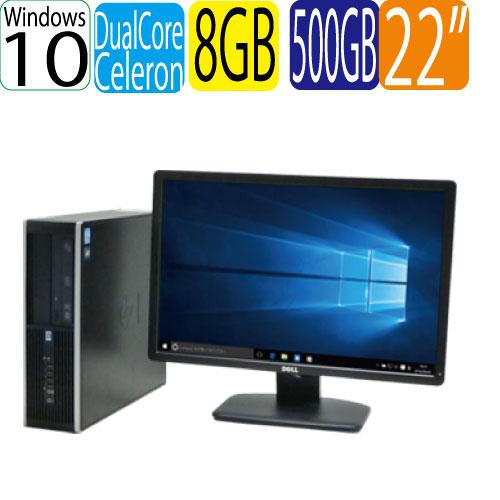 エントリーしてカード決済がお得!ポイント最大8倍! HP 6300SF Celeron Dual-Core G1610 2.60GHz メモリ8GB HDD500GB DVDマルチドライブ Windows10 Home 64bit MAR WPS_Office付き USB3.0対応 中古パソコン デスクトップ 0583sR中古パソコン デスクトップ