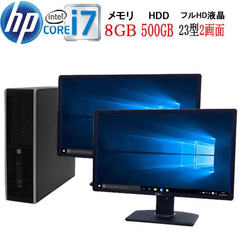 2画面デュアルモニタ フルHD 23型ワイド液晶 ディスプレイ Windows10 Home 64bit HP 6300SF Core i7 3770 3.4GHz メモリ8GB HDD500GB DVDマルチ WPS Office付き USB3.0対応 中古パソコン デスクトップ 0593dR
