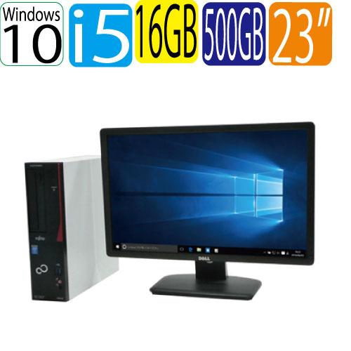 エントリーしてカード決済がお得!ポイント最大11倍!Windows10 64Bit 富士通 FMV d583 Core i5-4570(3.2Ghz) メモリ16GB HDD500GB DVDマルチ WPS Office付き 23型ワイド液晶 ディスプレイモニタ(フルHD対応) USB3.0対応 中古 中古パソコン デスクトップ 0711s11-marR