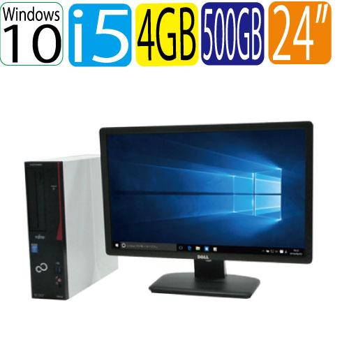 Windows10 Pro 64Bit 富士通 FMV D583 Core i5-4570(3.2Ghz) メモリ4GB HDD500GB DVDマルチ WPS Office付き 24型ワイド液晶 ディスプレイモニタ(フルHD対応) USB3.0対応 中古 中古パソコン デスクトップ 0711s12-mar-R