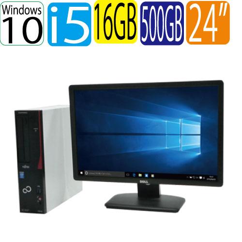 Windows10 Pro 64Bit 富士通 FMV D583 Core i5-4570(3.2Ghz) メモリ16GB HDD500GB DVDマルチ WPS Office付き 24型ワイド液晶 ディスプレイモニタ(フルHD対応) USB3.0対応 中古 中古パソコン デスクトップ 0711s16-mar-R