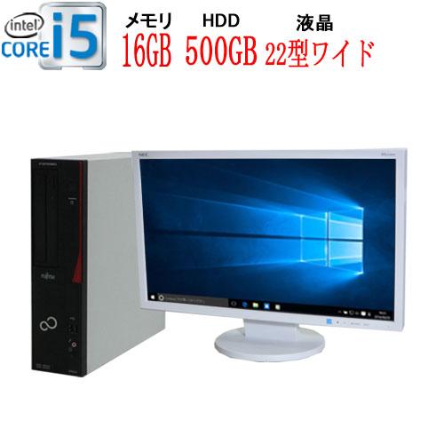 富士通 FMV-D583 Core i5 4570(3.2Ghz) 大容量メモリ16GB HDD500GB DVD±R/RW WPS Office付き Windows10Pro 64bit 22型ワイド液晶 ディスプレイ 中古 中古パソコン デスクトップ 0711s6-mar-R