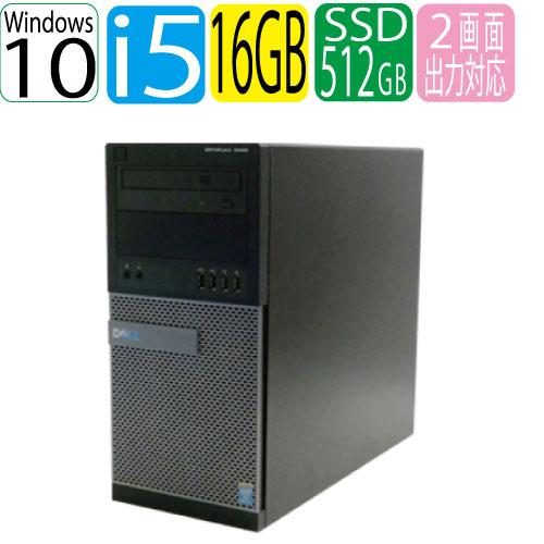 DELL Optiplex 9020MT Core DELL USB3.0対応 Core i5 4590(3.3GHz) 大容量メモリ16GB DVDマルチドライブ 高速新品SSD512GB Windows10 Pro 64bit USB3.0対応 中古 中古パソコン デスクトップ 0978aR, Rakuten BRAND AVENUE:7a0e3fd3 --- data.gd.no