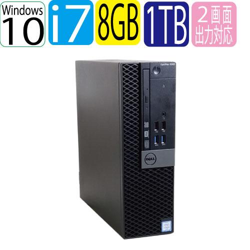 エントリーしてカード決済がお得!ポイント最大11倍!第6世代 DELL Optiplex 7040SF Core i7 6700 3.4GHz メモリ8GB HDD1TB DVDマルチドライブ Windows10 Pro 64bit USB3.0対応 HDMI 中古パソコン デスクトップ 1185aR