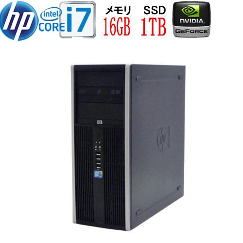 ゲーミングpc Geforce GTX 1650 HP 8300 Elite MT Core i7 3770 メモリ16GB 高速新品SSD1TB DVDマルチドライブ  Windows10 Pro 64Bit USB3.0対応 HDMI 中古 中古デスクトップ 1204aR