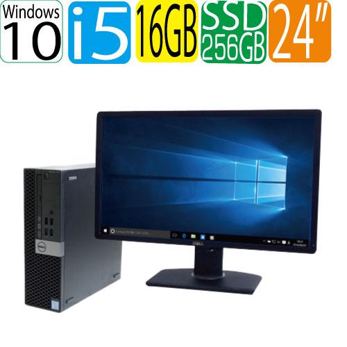 エントリーしてカード決済がお得!ポイント最大11倍!第6世代 DELL Optiplex 5040SF Core i5 6500 メモリ8GB 高速新品SSD256GB + HDD1TB DVDマルチ Windows10 Pro 64bit USB3.0対応 HDMI 24型ワイド液晶ディスプレイ 中古 中古パソコン デスクトップ d-990-14-54R