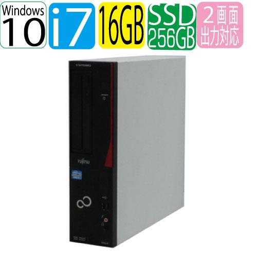 富士通 ESPRIMO D582 Core i7-3770(3,4GHz) メモリ16GB DVDマルチドライブ SSD(新品)256GB Windows10 Home 64Bit 中古 中古パソコン デスクトップ 1301aR