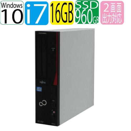 富士通 ESPRIMO D582 Core i7-3770(3,4GHz) メモリ16GB DVDマルチドライブ SSD(新品)960GB USB3.0対応 Windows10 Home 64Bit 中古 中古パソコン デスクトップ 1416a8-2R
