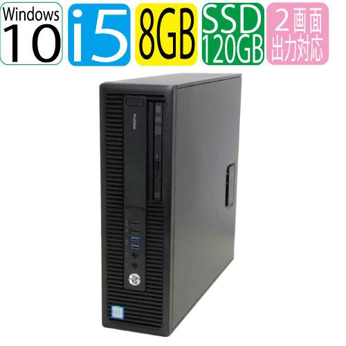 第6世代 HP 600 G2 SF Core i5 6500 3.2GHz メモリ8GB SSD新品120GB + HDD500GB DVDマルチ Windows10 Pro 64bit WPS Office付き USB3.0対応 中古 中古パソコン デスクトップ 1467aR