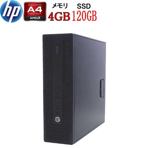 エントリーしてカード決済がお得!ポイント最大11倍!HP 705 G2 A4 Pro-7300B 3.8GHz メモリ4GB SSD120GB Office付き USB3.0対応 Windows10 Pro64Bit 中古パソコン デスクトップ 中古パソコン 1516aR