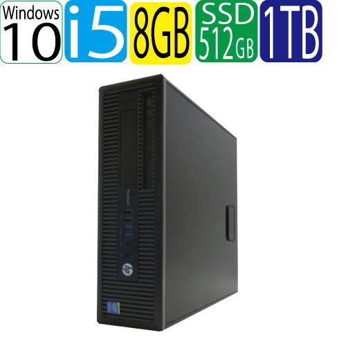 エントリーしてカード決済がお得!ポイント最大11倍!HP ProDesk 600 G1 SF Core i5 4570(3.2GHz) メモリ8GB 高速新品SSD512GB + HDD1TB DVDマルチ Windows10 Pro 64bit WPS Office付き USB3.0対応 中古 中古パソコン デスクトップ1553a3-marR