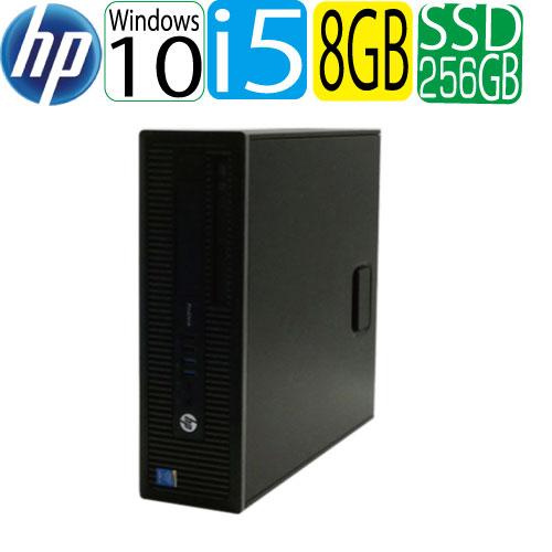 エントリーしてカード決済がお得!ポイント最大11倍!HP 600 G1 SF 第4世代 Core i5 4570(3.2GHz) メモリ8GB 高速新品SSD256GB DVDマルチ Windows10 Pro 64bit WPS Office付き USB3.0対応 中古 中古パソコン デスクトップ 1621a9-mar-R
