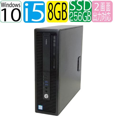 第6世代 HP 600 G2 SF Core i5 6500 メモリ8GB 新品SSD256GB DVDマルチ Windows10 Pro 64bit WPS Office付き USB3.0対応 ゲーミングPC 中古 中古パソコン デスクトップ 1633a-marR